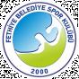 Fethiye Turkey - BSL